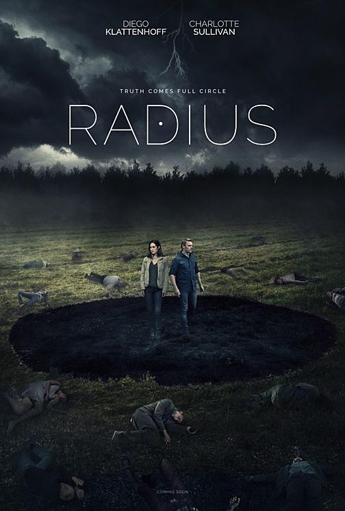 (r)adius ラディウス (2017)