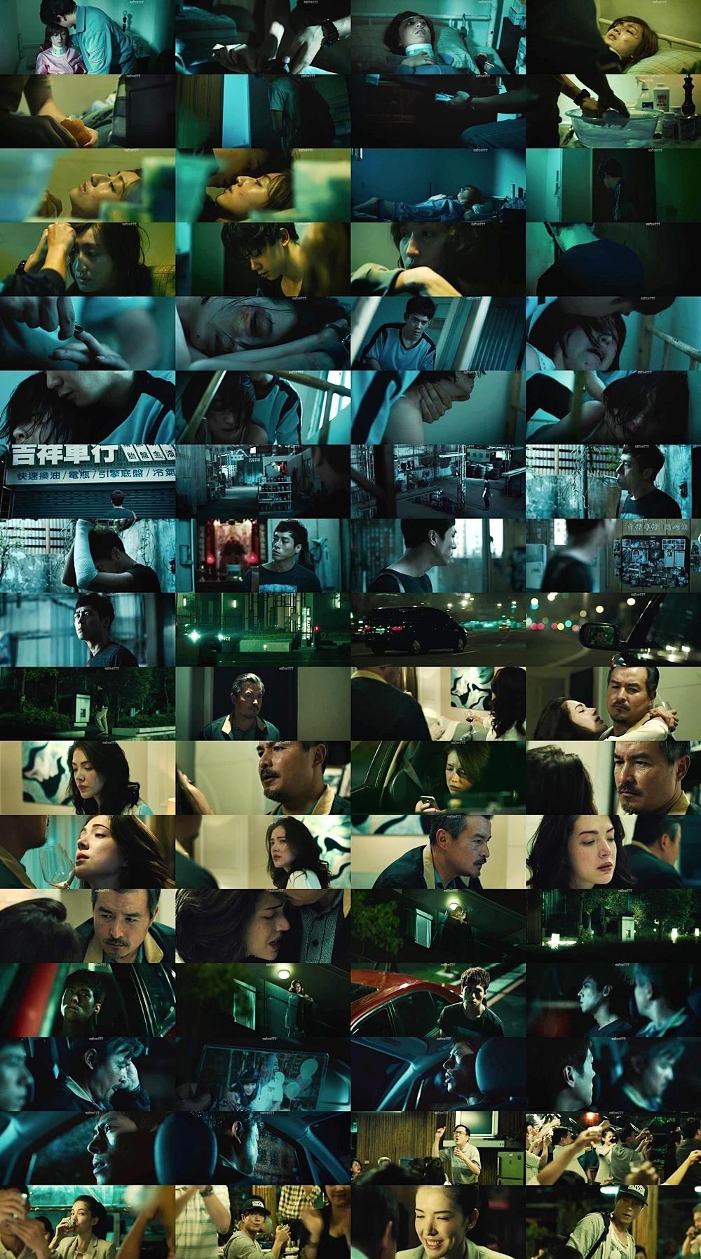 目撃者 闇の中の瞳 (2017)