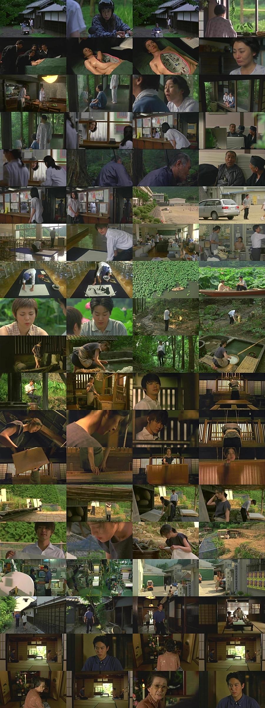 狗神 イヌガミ (2001)