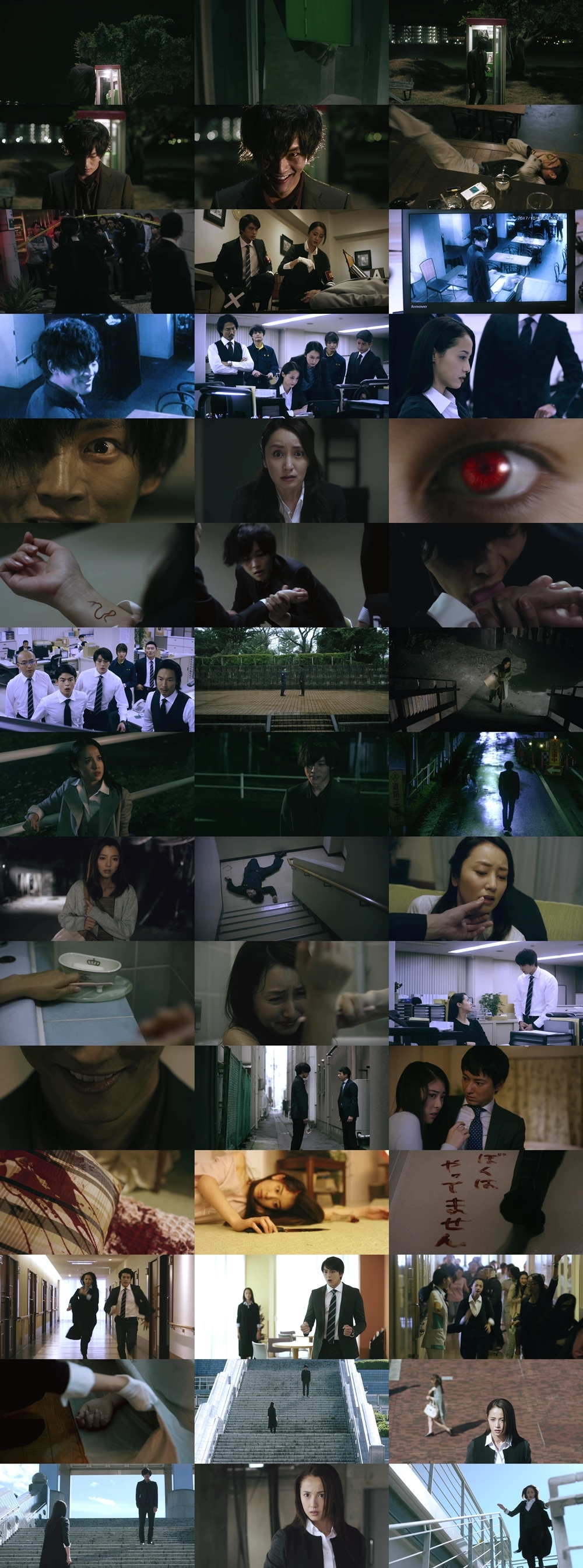 不能犯 (2017)