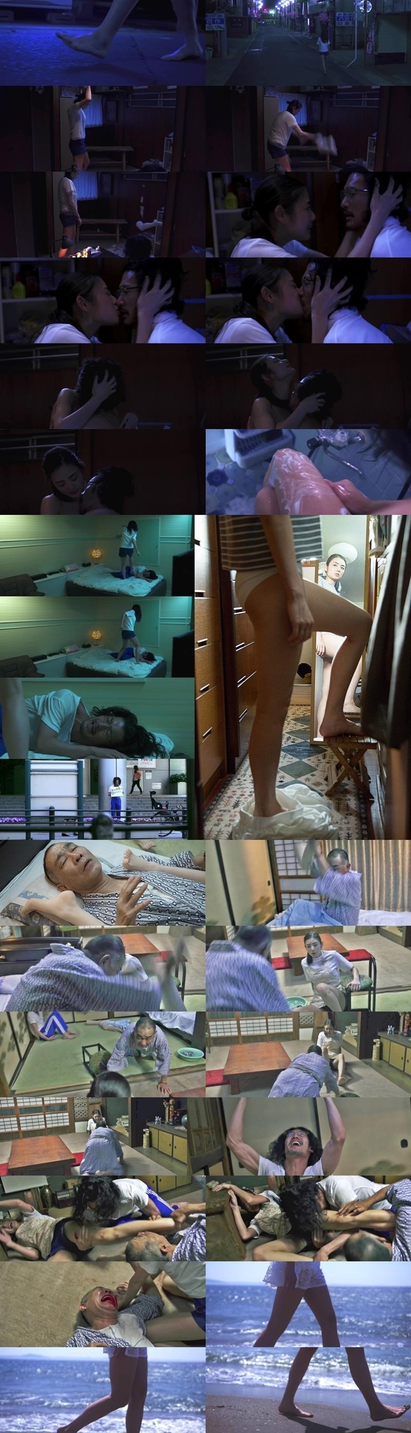 富美子の足 (2018)