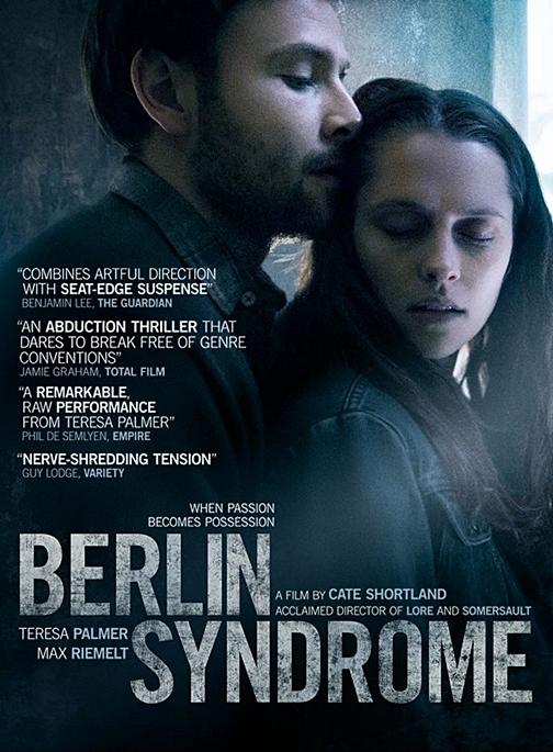 ベルリン・シンドローム (2016)