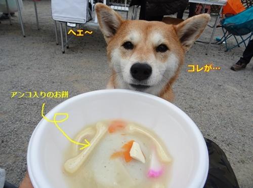 4香川のお雑煮