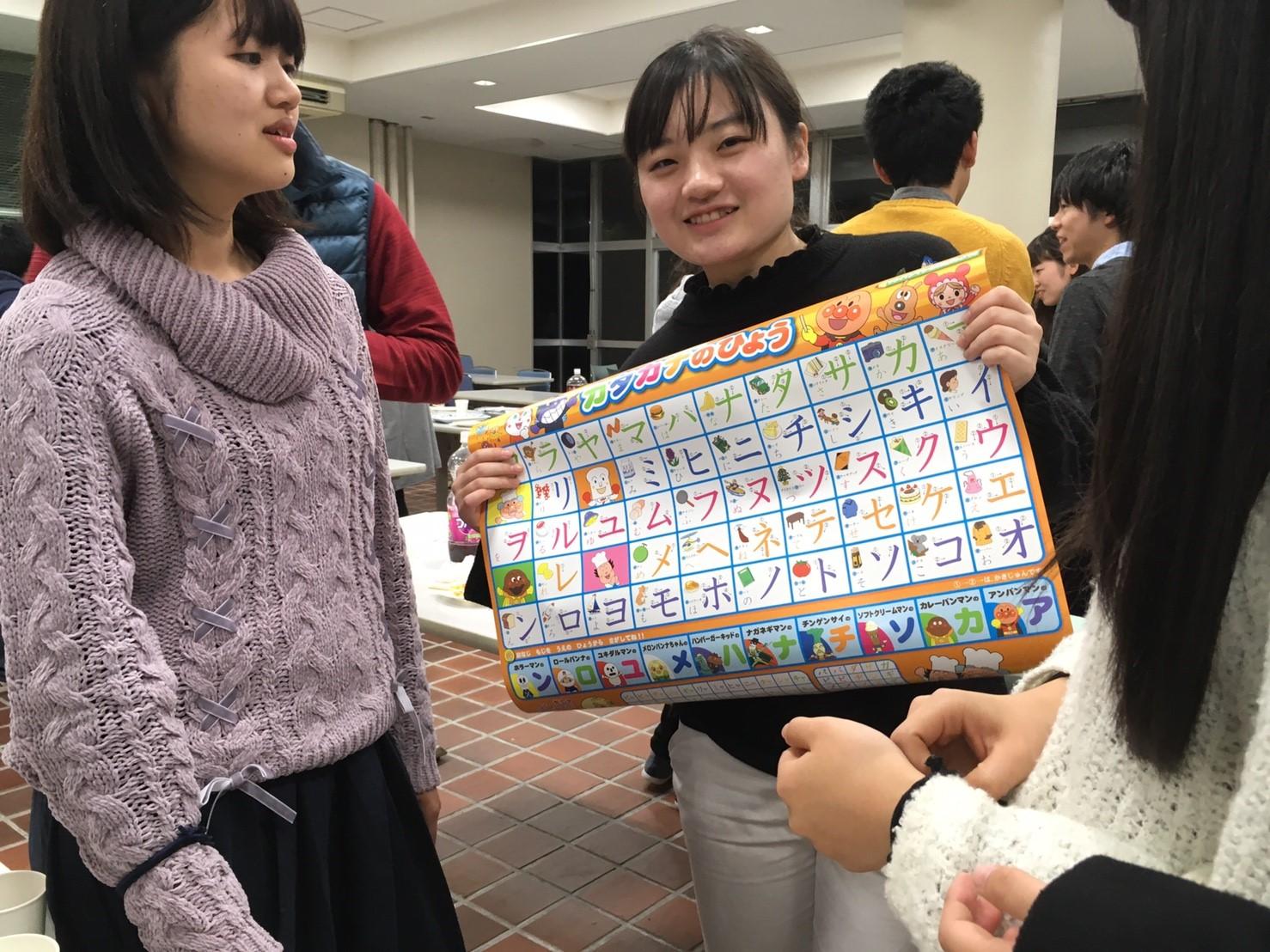 🎳🎯2017秋季鳥定in島根🎯🎳_180210_0133
