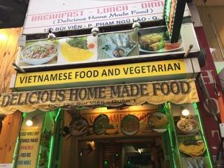 ベトナム料理屋さん外観