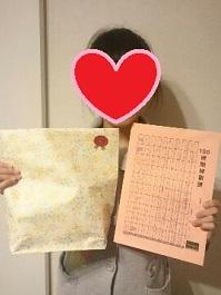 るなちゃん2