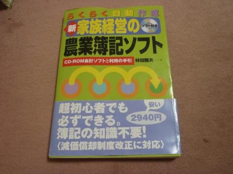 PC283509.jpg