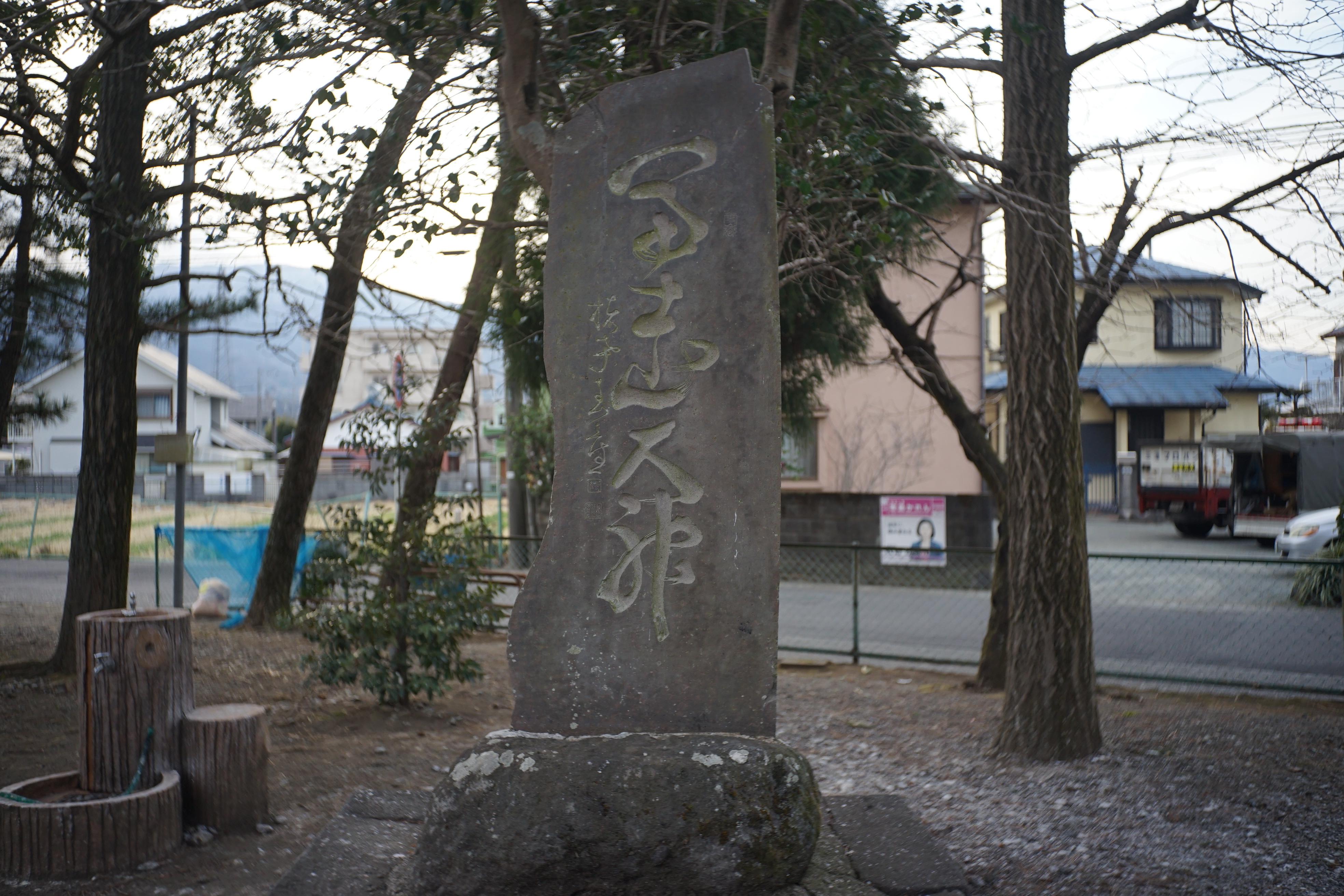 飯田神社15