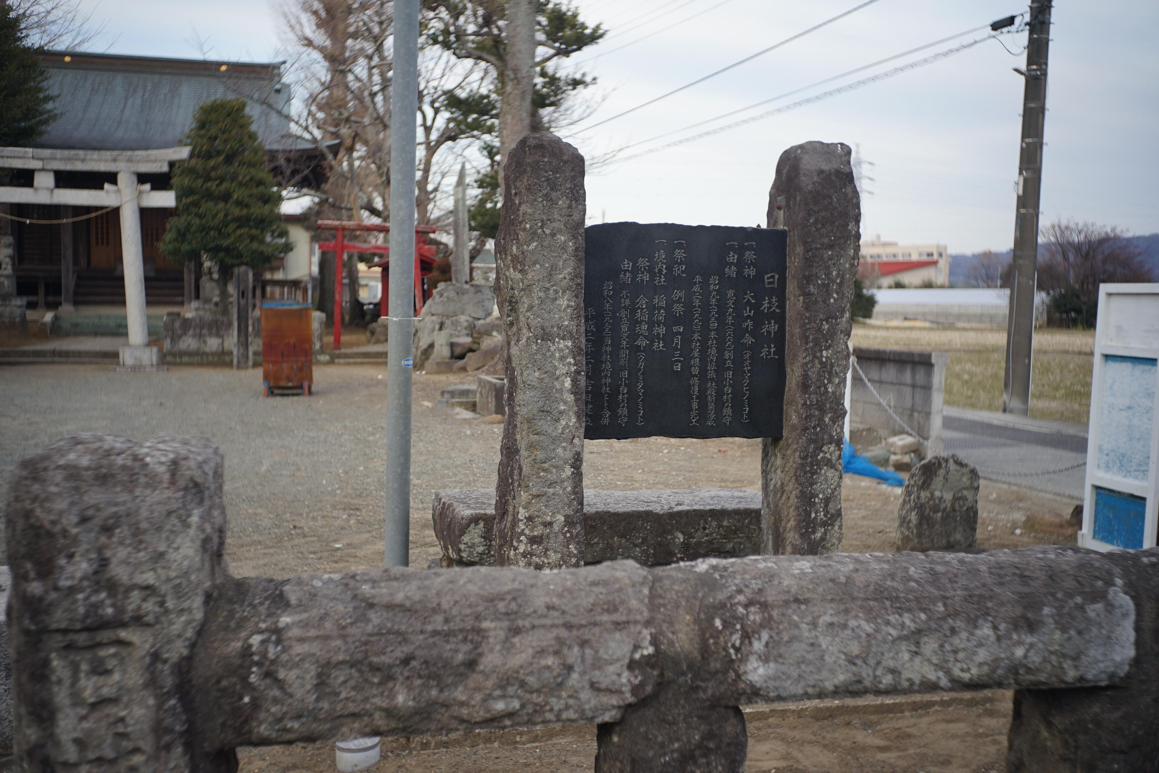 日枝神社01