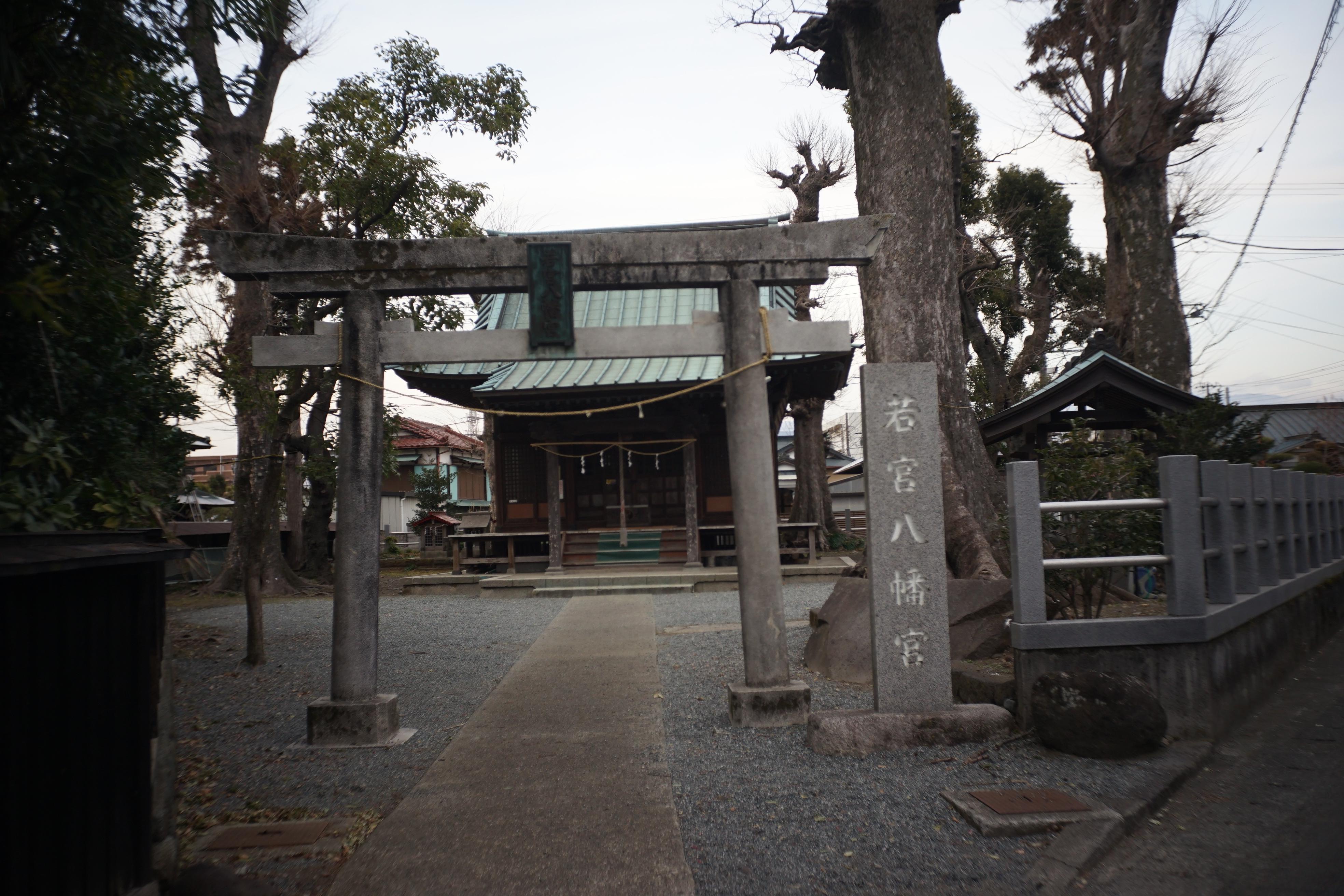 神社仏閣が14「若宮八幡宮」小田急小田原線富水付近4