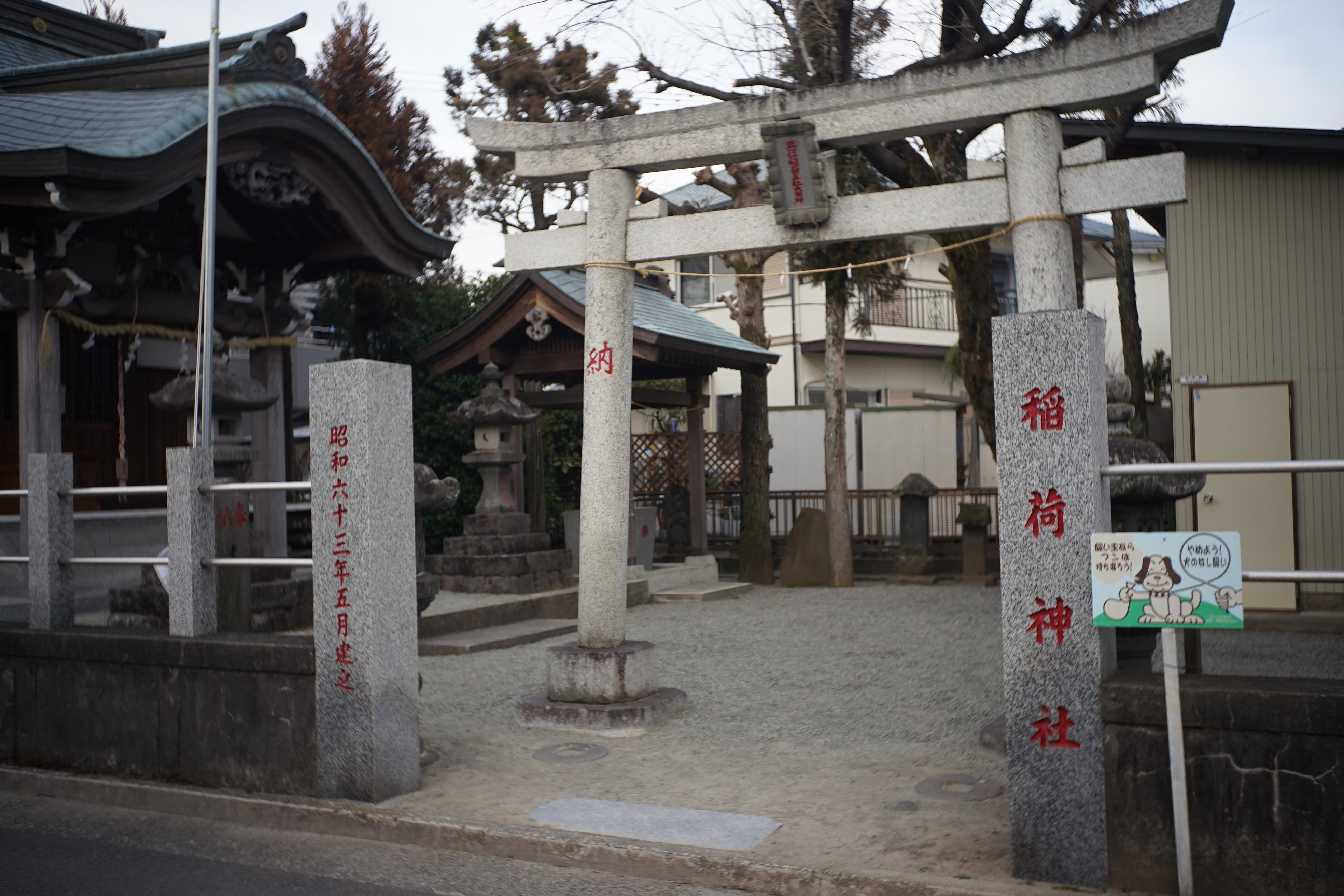 神社仏閣15「稲荷神社」小田急小田原線富水付近5
