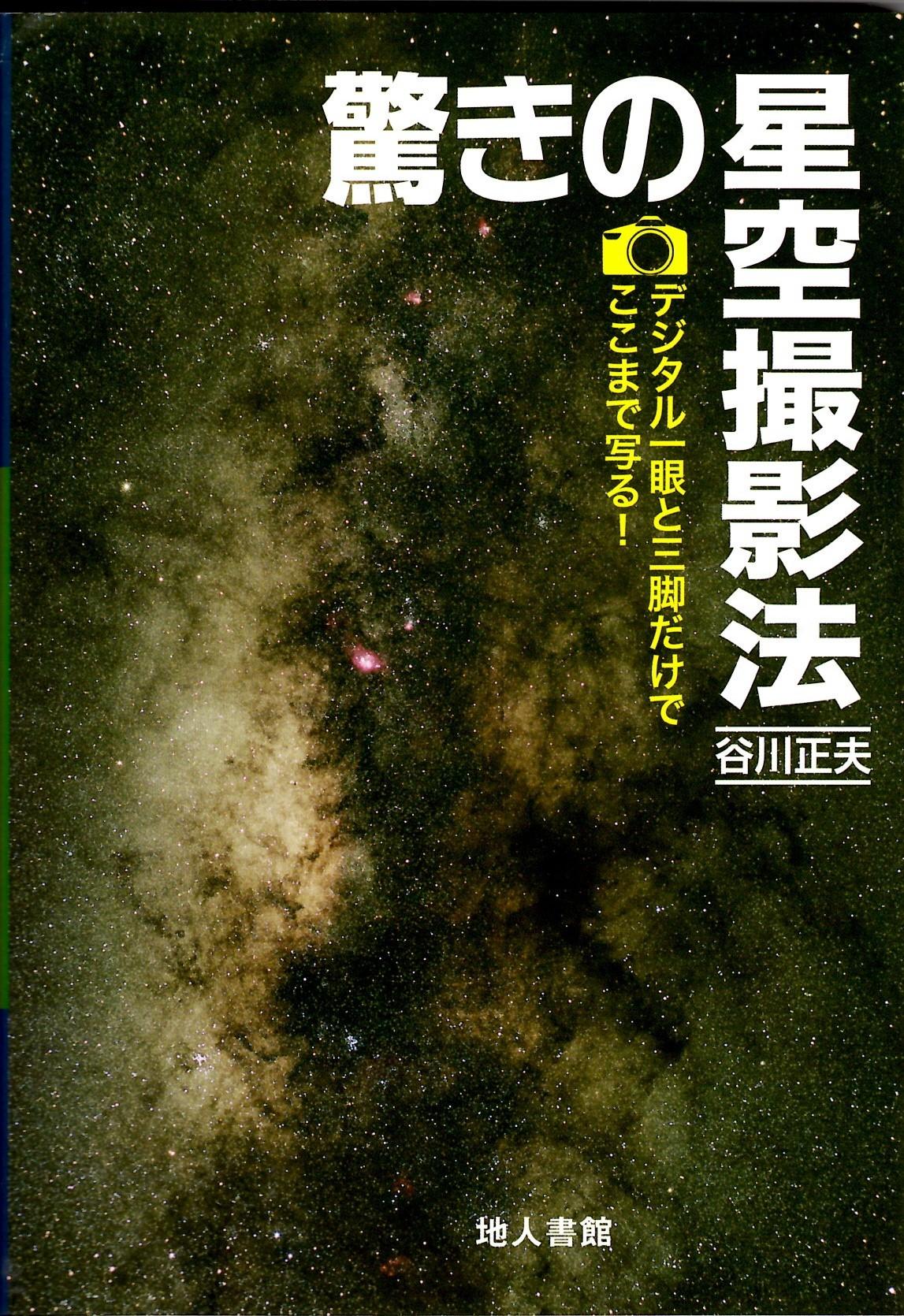 book3001053