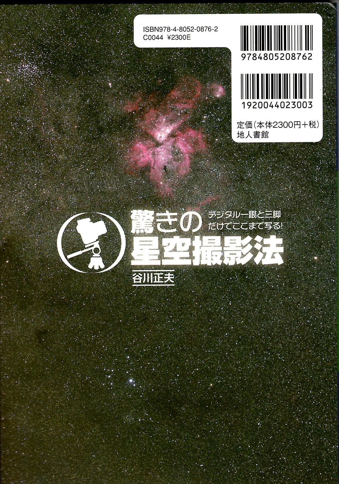 book3001054