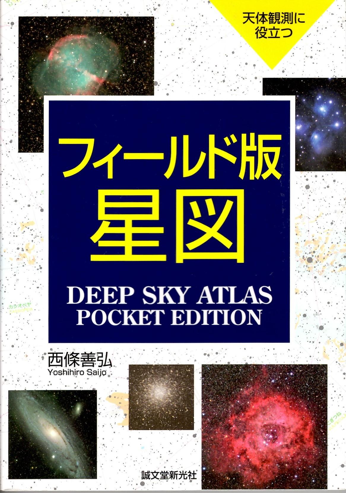 book3001055