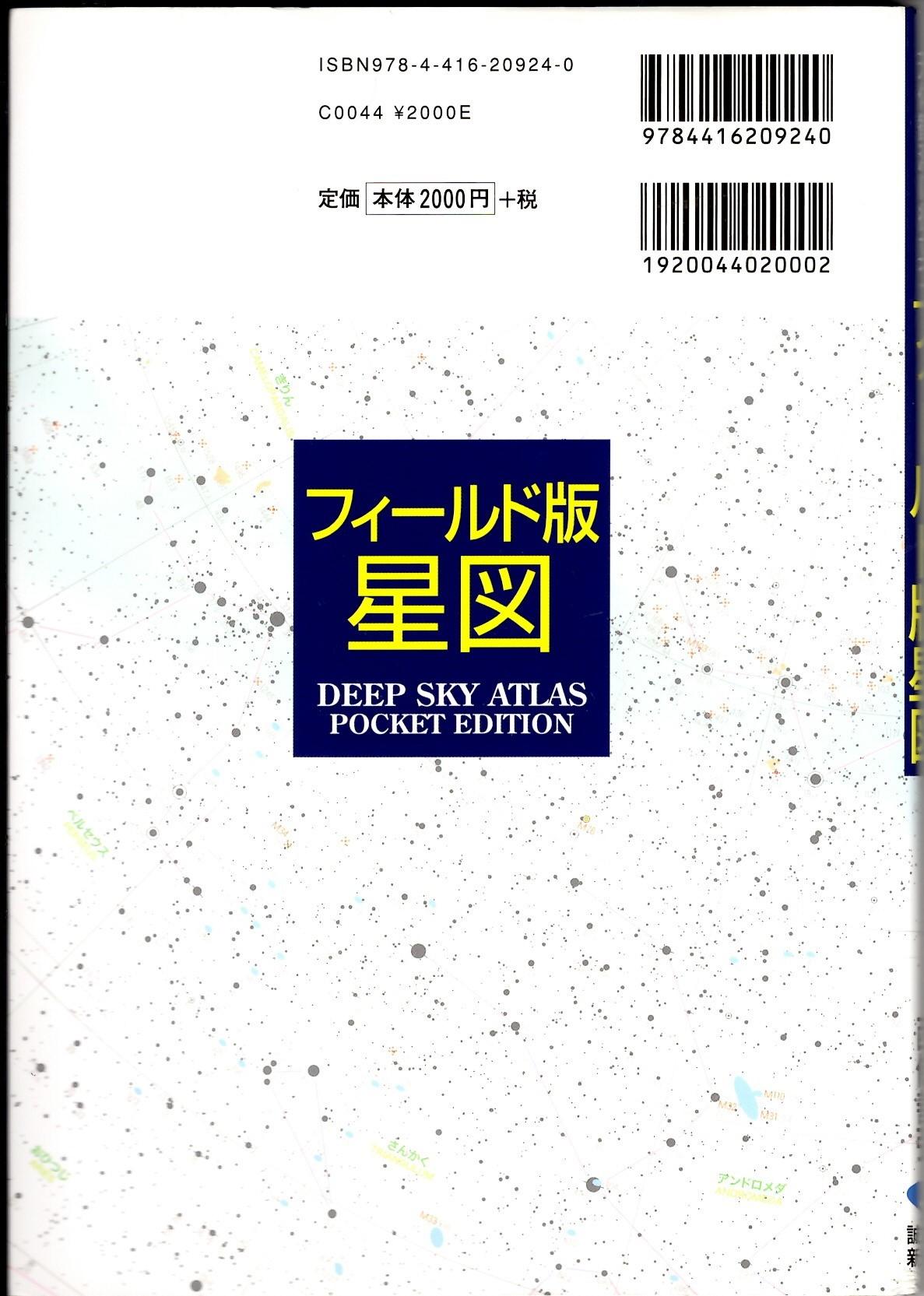 book30010516