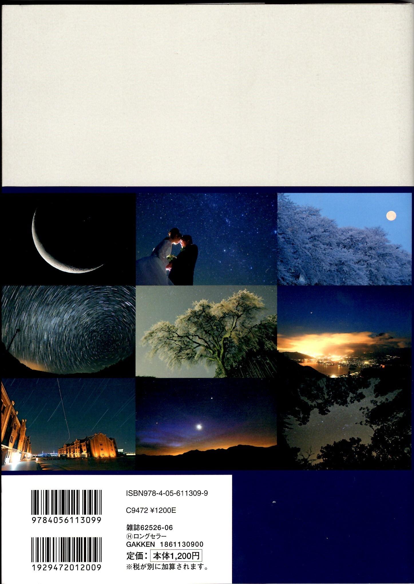 book3001052