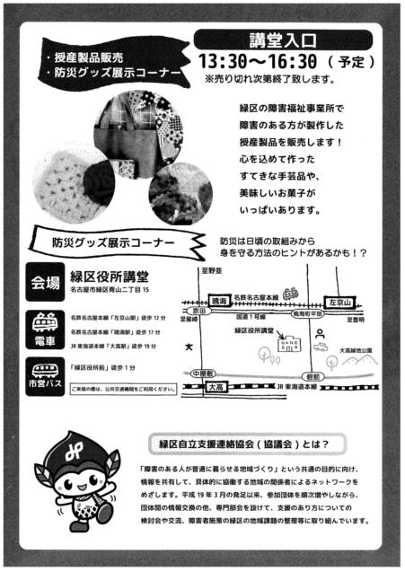 midori1802-2.jpg