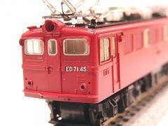 DSCN0783.jpg