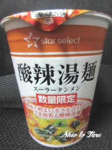 IMG_6663_20180124_スターセレクト酸辣湯麺