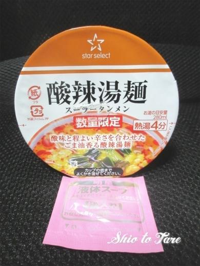 IMG_6664_20180124_スターセレクト酸辣湯麺