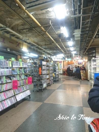 DSC_0592_20180210_02_香香and稲垣本店