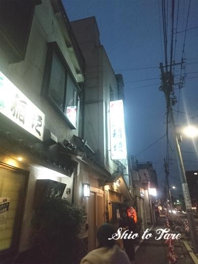 DSC_0593_20180210_02_香香and稲垣本店