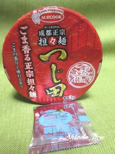 IMG_6790_20180225_01_一度は食べたい名店の味 つじ田 ごま香る正宗担々麺