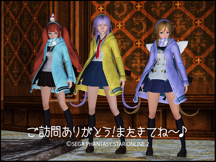 pso2_fashion_note20180203c.jpg