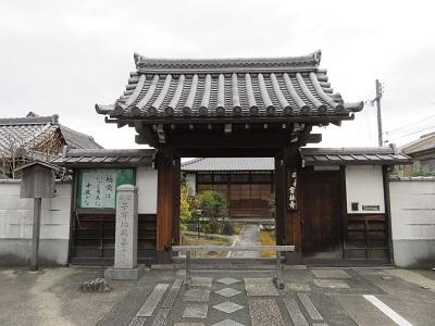 IMG_4075 常林寺
