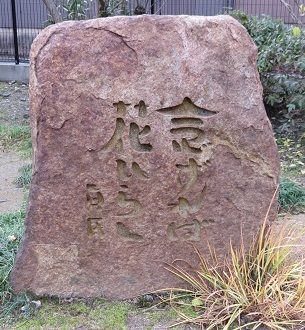 IMG_4079 常林寺