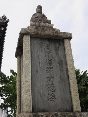 IMG_0455 天林寺