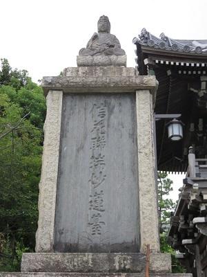 IMG_0456 天林寺