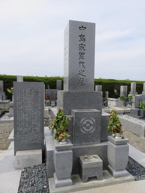 IMG_0472 中島登の墓碑