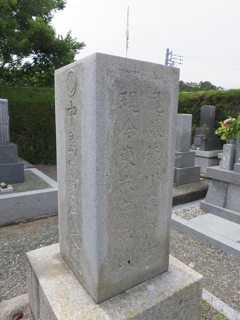 IMG_0475 中島家累代の墓