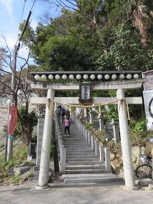 IMG_5510 愛宕神社