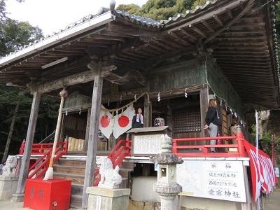 IMG_5512 愛宕神社