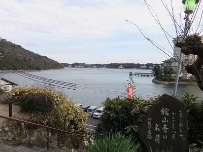 IMG_5515 浜名湖