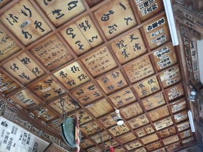 IMG_5516 舘山寺