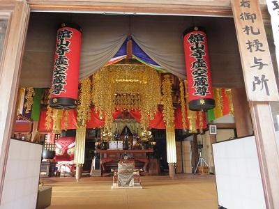 IMG_5517 舘山寺