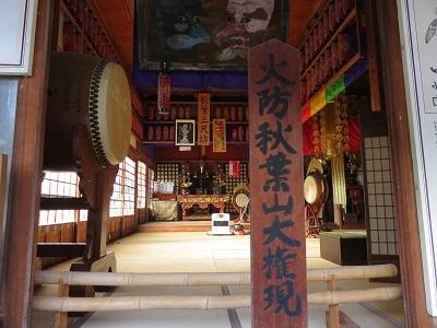 IMG_5518 舘山寺