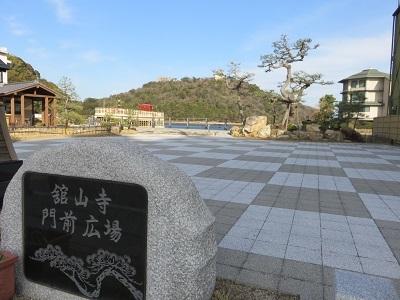 IMG_5521 舘山寺