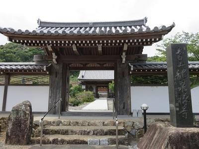 IMG_0987 龍泉寺