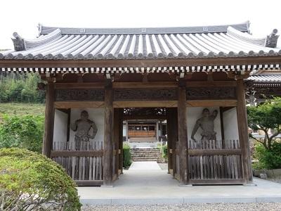 IMG_0992 龍泉寺