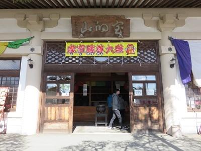 IMG_5622 虚空蔵寺
