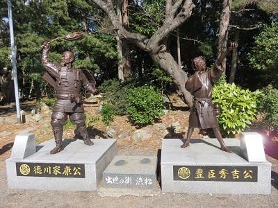 IMG_5643 元城東照宮