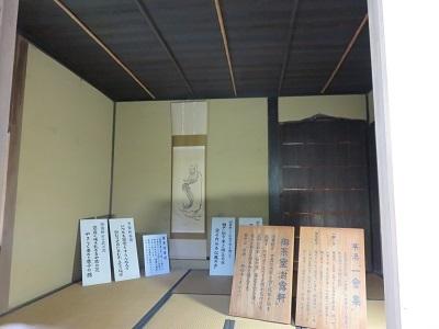 IMG_0065 御茶室