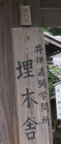 IMG_0040 大久保