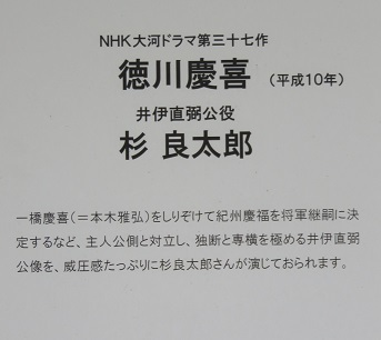 IMG_0088 徳川慶喜