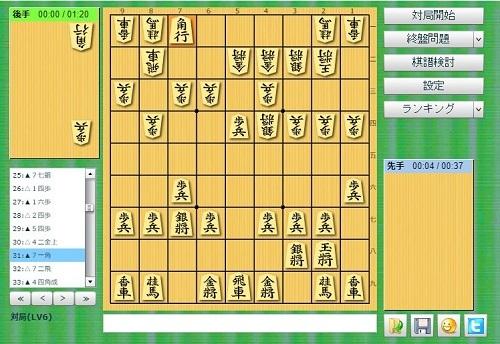 vs将皇LV6 31手目