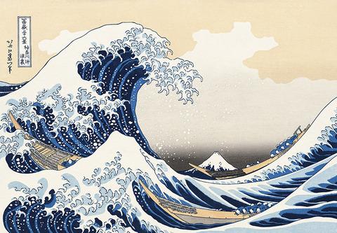 富嶽三十六景 神奈川沖浪裏(横浜本牧沖から富士山を眺めた図)